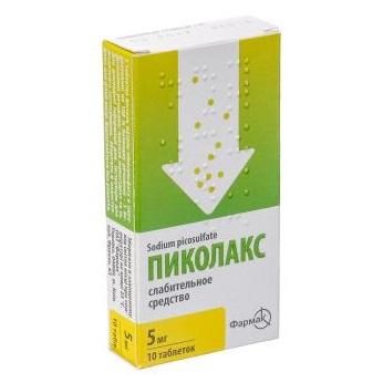 ПИКОЛАКС ТАБ. 5МГ №10