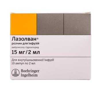 ЛАЗОЛВАН АМП. 15МГ/2МЛ 2МЛ №10