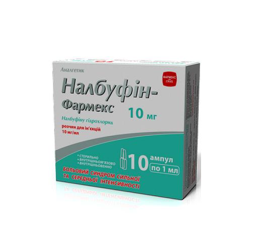 НАЛБУФИН-ФАРМЕКС АМП. 10МГ/МЛ 1МЛ №10