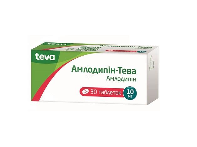 АМЛОДИПИН-ТЕВА ТАБ. 10МГ №30