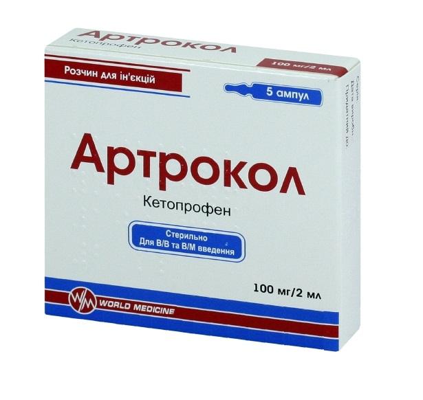 АРТРОКОЛ АМП. 100МГ/2МЛ 2МЛ №5