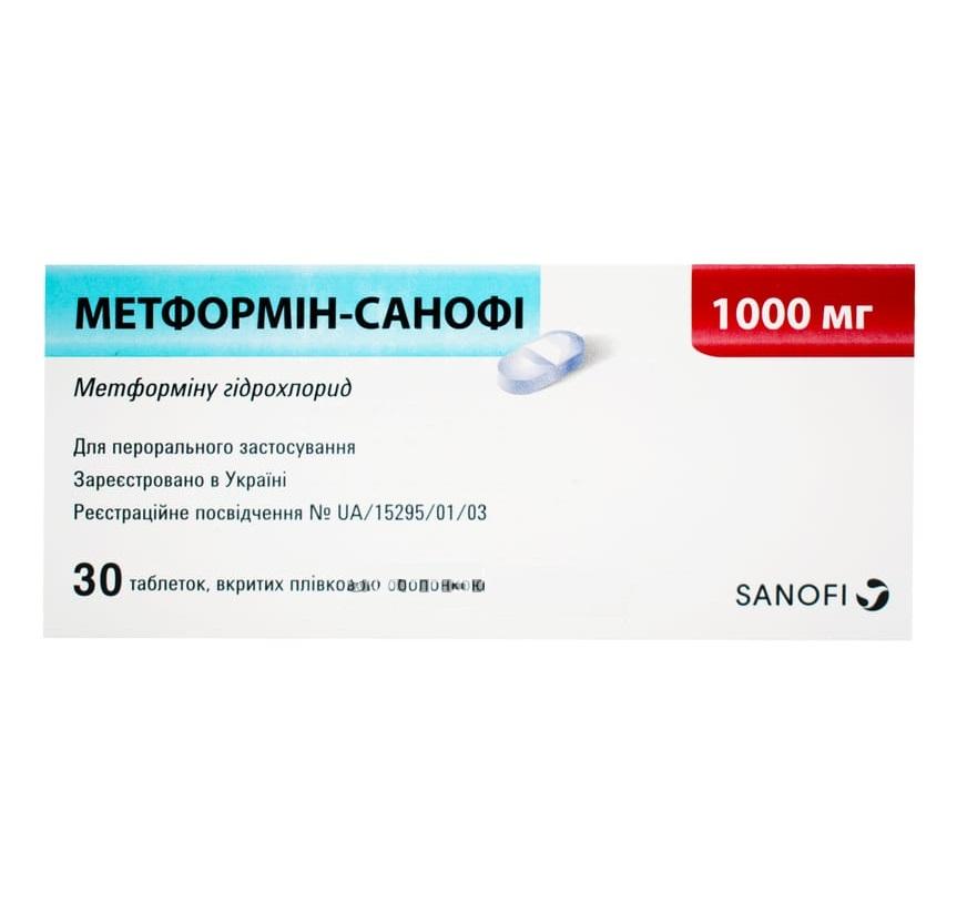 МЕТФОРМІН-САНОФІ ТАБ. 1000МГ №30