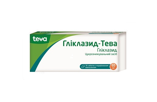 ГЛИКЛАЗИД-ТЕВА ТАБ. 60МГ №30
