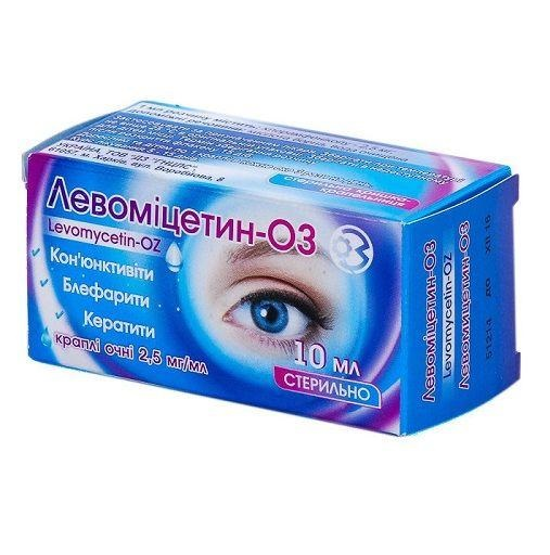 ЛЕВОМИЦЕТИН-ОЗ КАПЛИ ГЛАЗНЫЕ 2.5МГ/МЛ 10МЛ