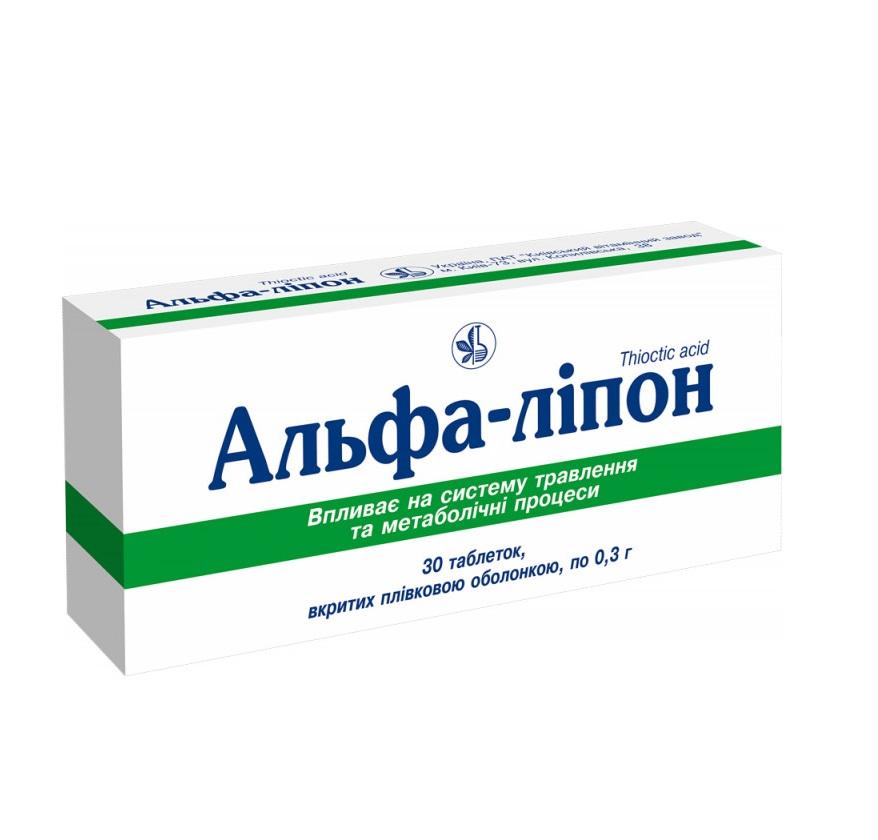 АЛЬФА-ЛИПОН ТАБ. 0,3Г №30