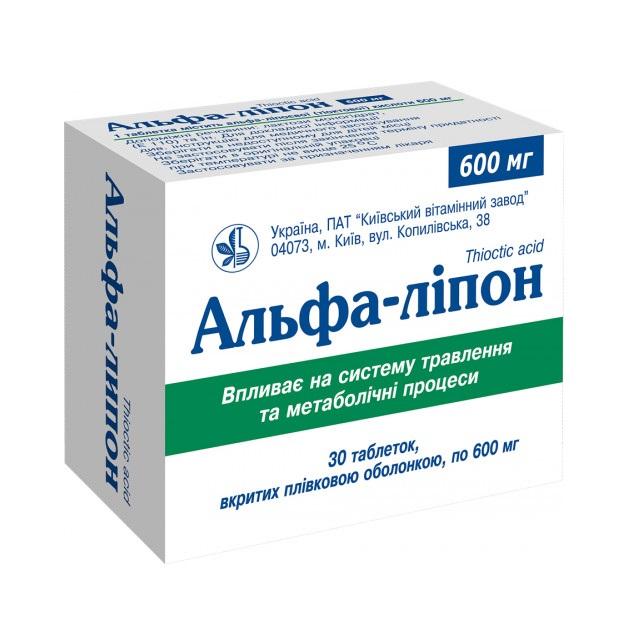 АЛЬФА-ЛИПОН ТАБ. 600МГ №30