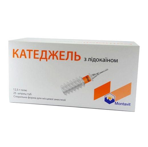 КАТЕДЖЕЛЬ ГЕЛЬ С ЛИДОКАИНОМ 12.5Г №5