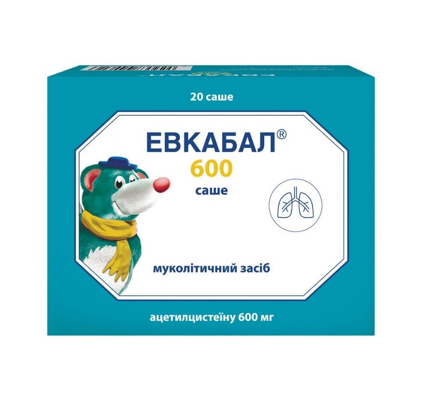ЭВКАБАЛ 600 САШЕ ПОР.ОР.3Г №20