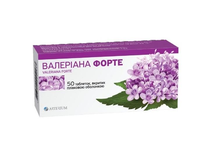 ВАЛЕРИАНА ФОРТЕ ТАБ. 40МГ №50