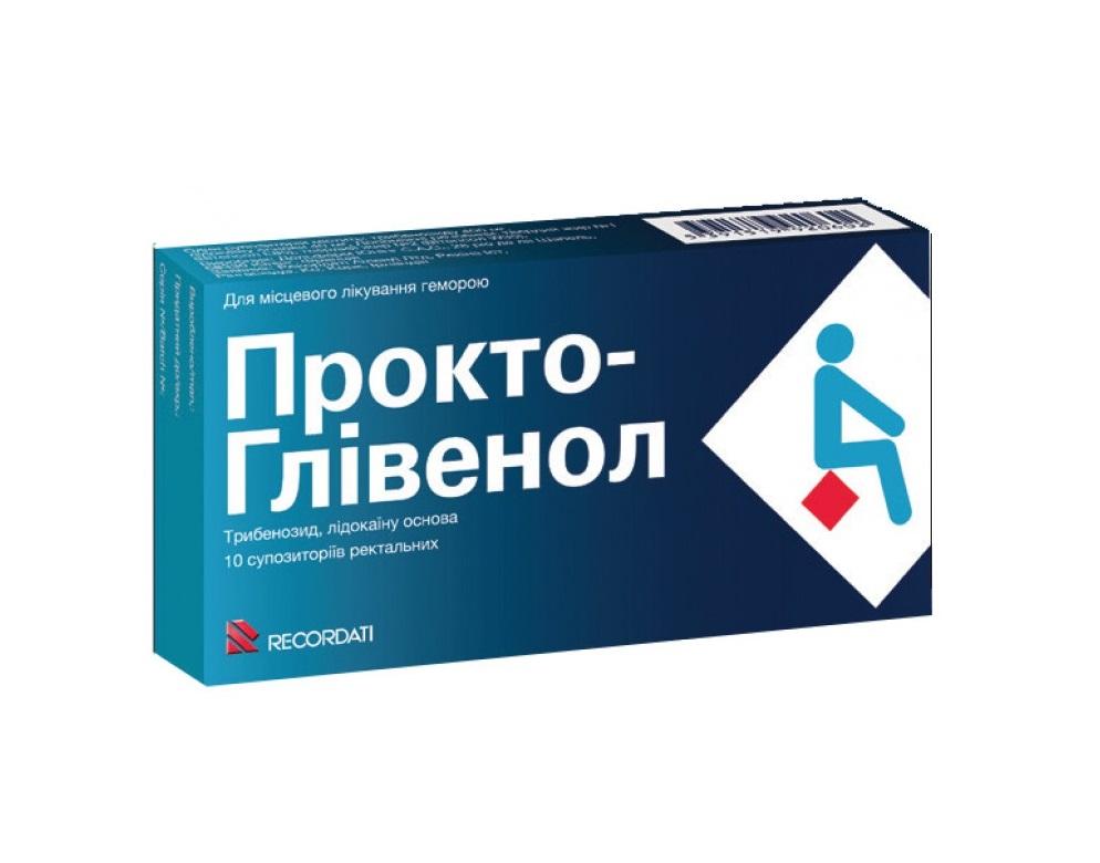 ПРОКТО-ГЛИВЕНОЛ СУПП. №10