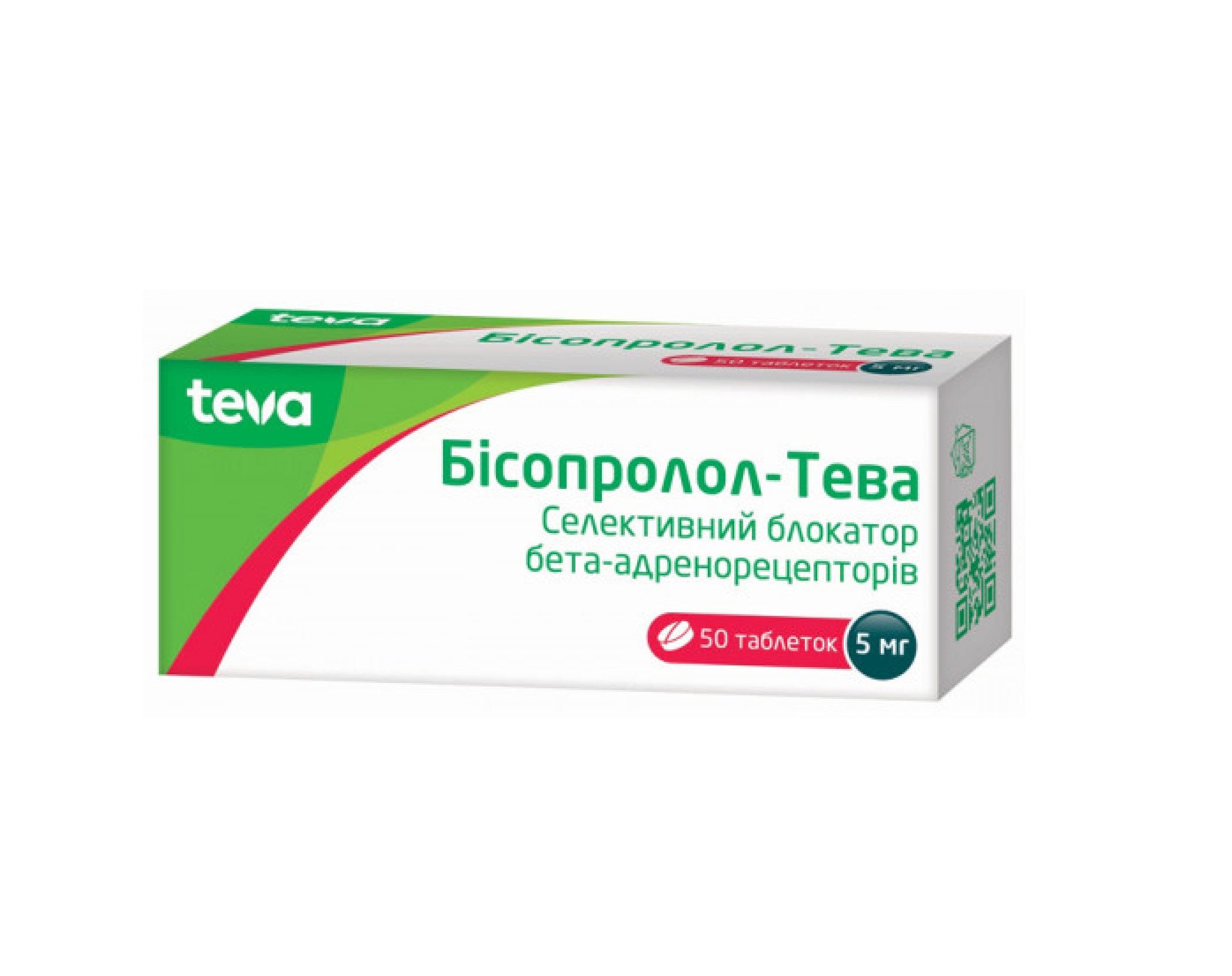 БИСОПРОЛОЛ-ТЕВА ТАБ. 5МГ №50