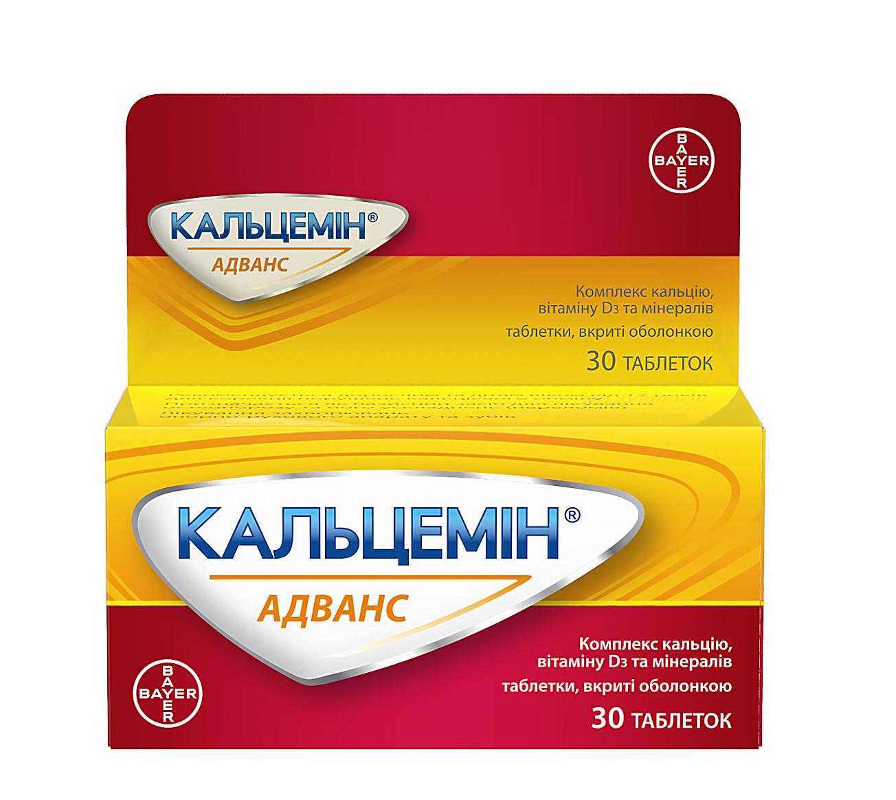 КАЛЬЦЕМИН АДВАНС ТАБ. №30