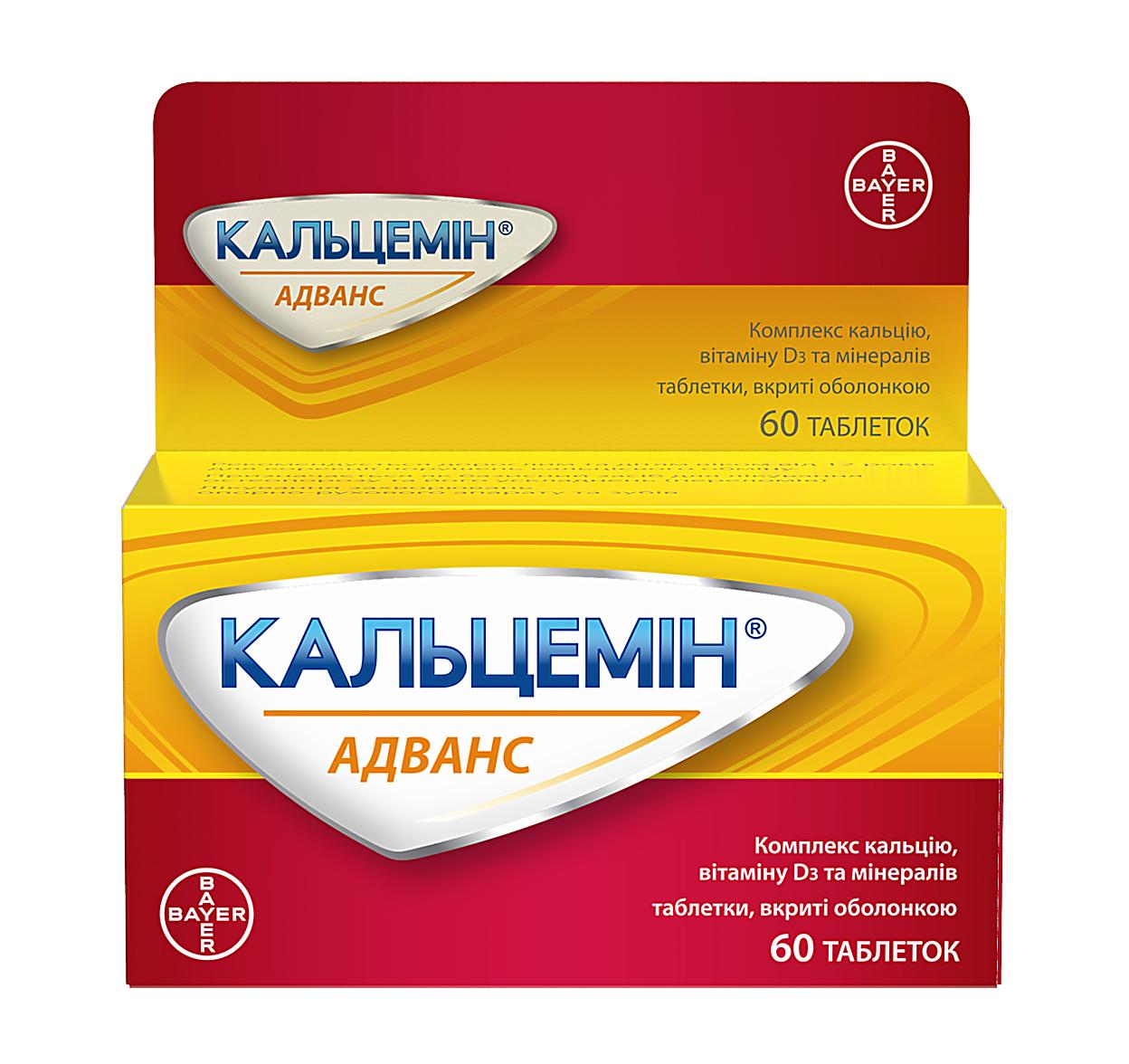 КАЛЬЦЕМИН АДВАНС ТАБ. №60