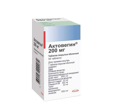 АКТОВЕГИН ТАБ. 200МГ №50
