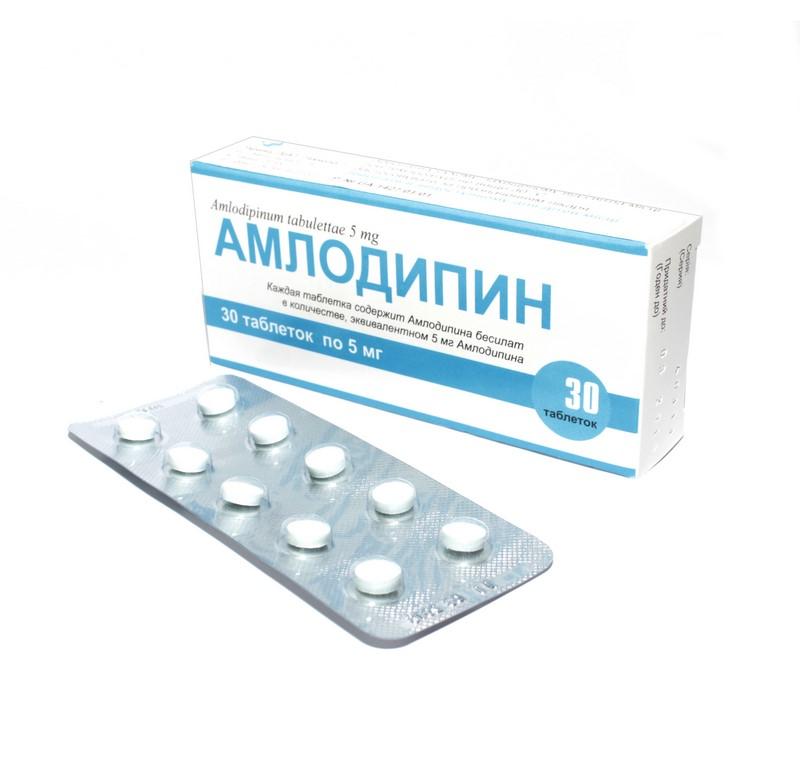 АМЛОДИПИН ТАБ. 5МГ №30