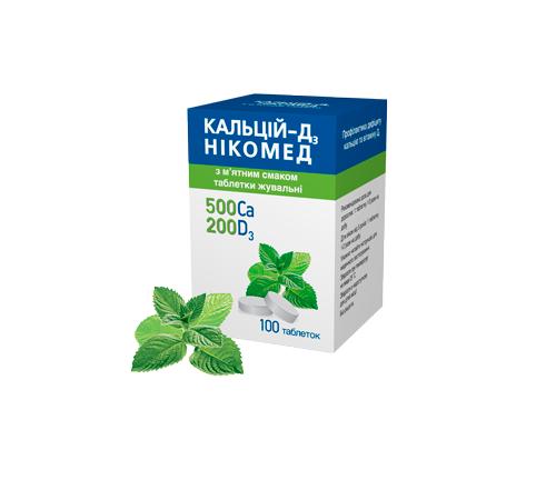 КАЛЬЦИЙ-Д3 НИКОМЕД МЯТА ТАБ. ЖЕВ. №100