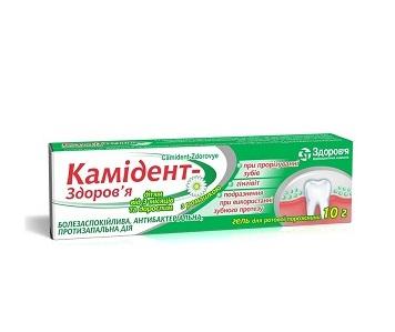 КАМИДЕНТ-ЗДОРОВЬЕ ГЕЛЬ 10Г