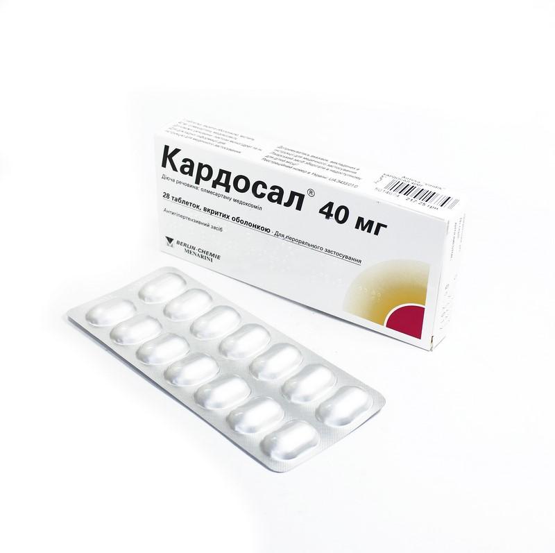 КАРДОСАЛ ТАБ. 40МГ №28