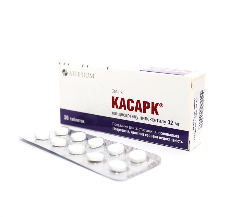 КАСАРК ТАБ. 32МГ №30