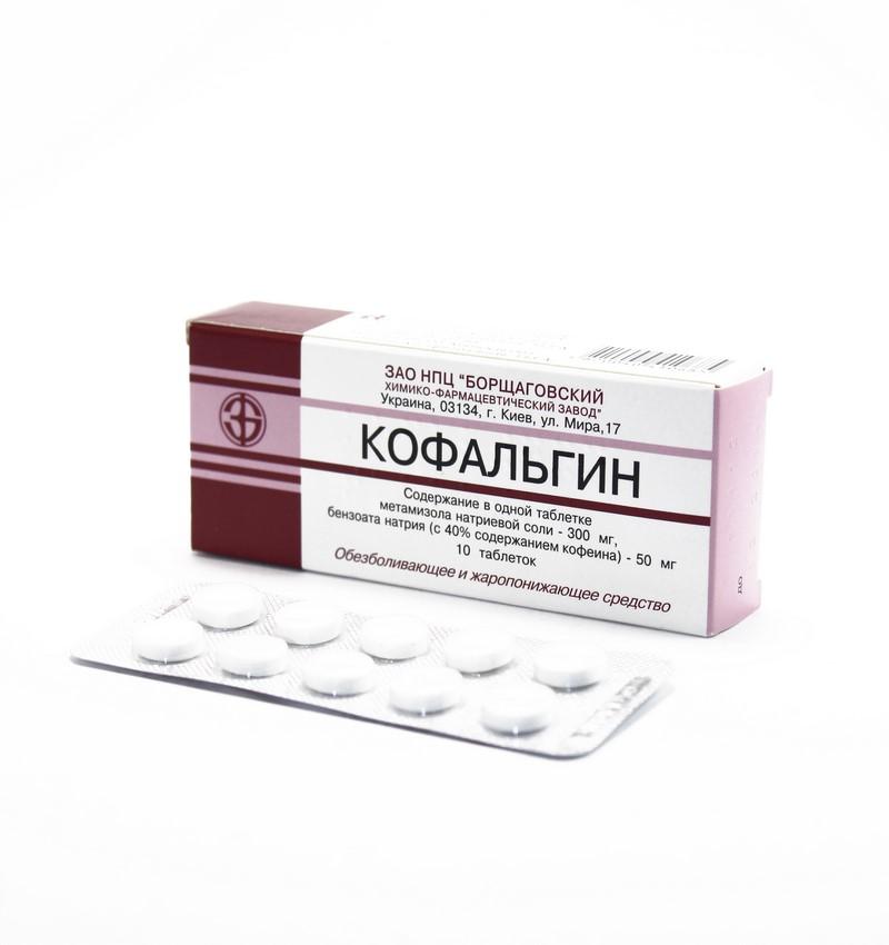 КОФАЛЬГИН ТАБ. №10