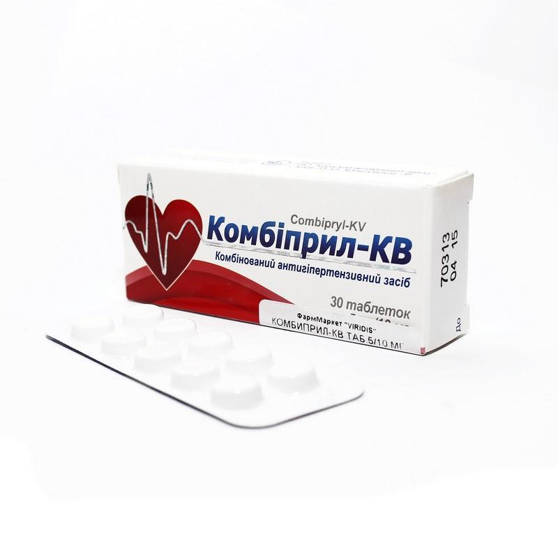 КОМБИПРИЛ-КВ ТАБ. 5/10МГ №30