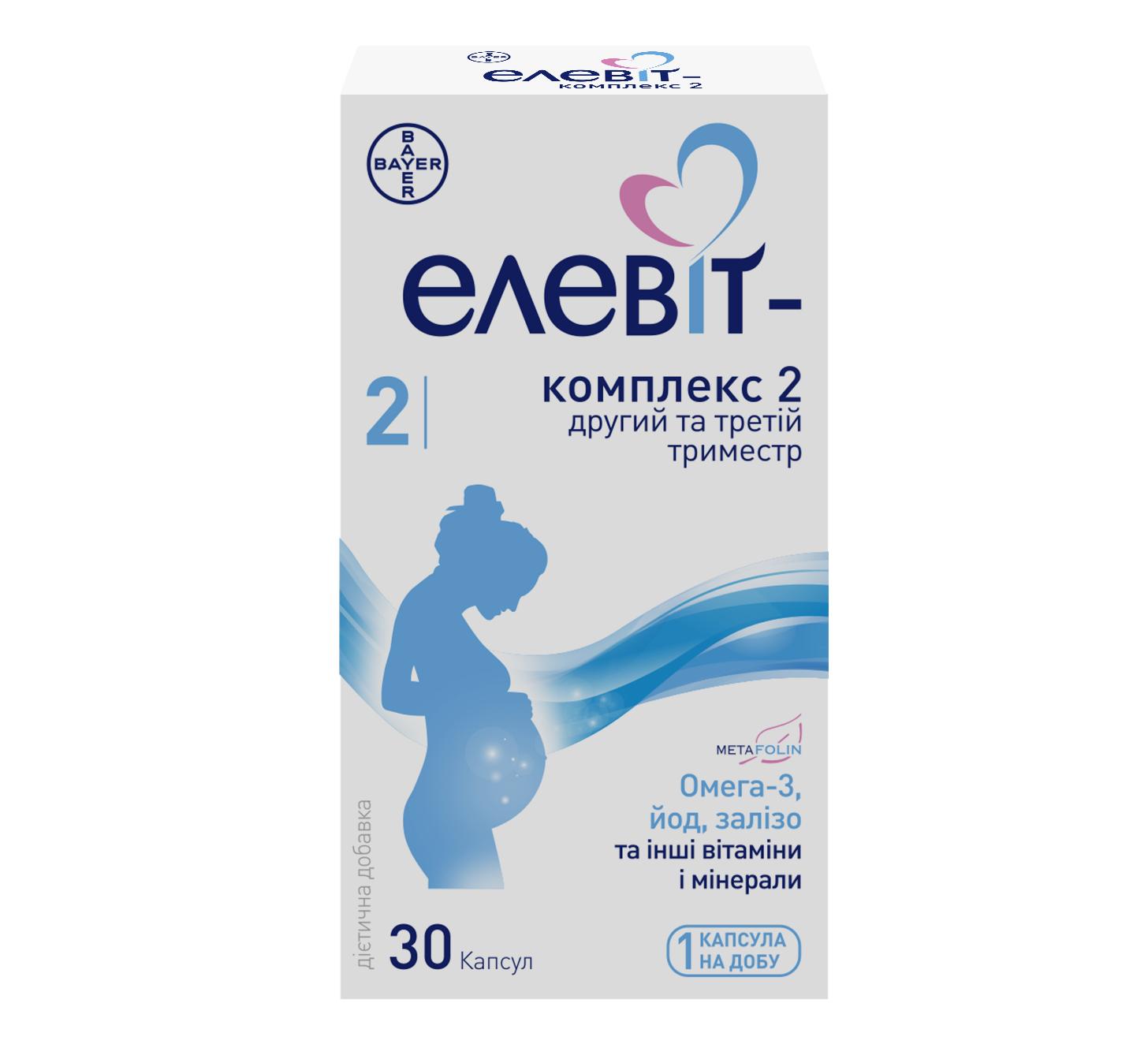 ЭЛЕВИТ-КОМПЛЕКС 2 КАПС. №30