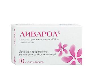 ЛИВАРОЛ СУПП. 400МГ №10