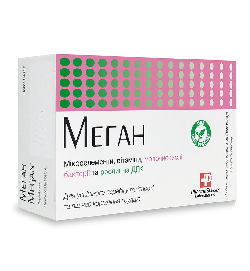 МЕГАН КАПС. №30