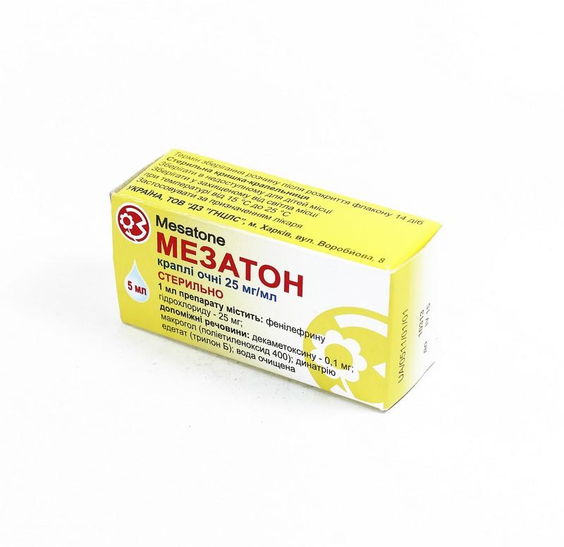 МЕЗАТОН ГЛ. КАПЛИ 2,5% 5МЛ