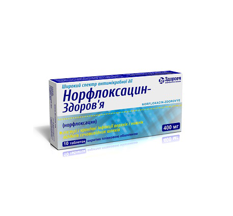 НОРФЛОКСАЦИН-ЗДОРОВЬЕ ТАБ. 0,4Г №10
