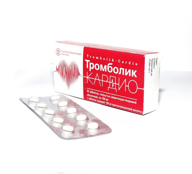 ТРОМБОЛИК-КАРДИО ТАБ. 100МГ №20
