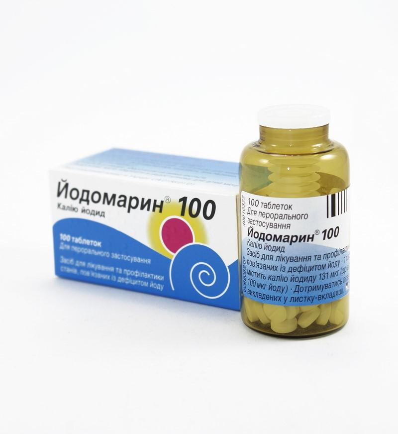 ЙОДОМАРИН 100 ТАБ. 100МКГ №100