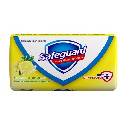 СЕЙФГАРД Мыло для рук Свежесть лимона 90г - фото 1   Сеть аптек Viridis