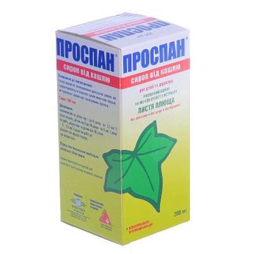 ПРОСПАН СИРОП ВІД КАШЛЮ 200МЛ - фото 1 | Сеть аптек Viridis