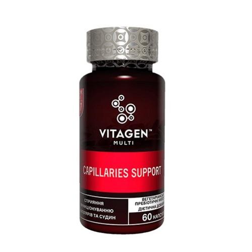 ВИТАДЖЕН N57 VITAGEN CAPILLARIES SUPPORT КАПС.№60 - фото 1   Сеть аптек Viridis