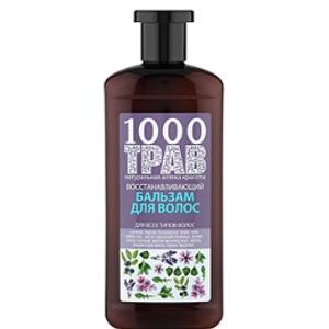 1000 ТРАВ Бальзам для волос Восстанавливающий 500мл