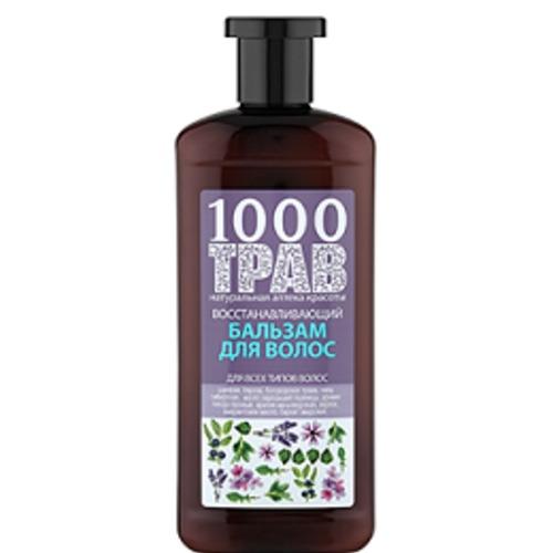 1000 ТРАВ Бальзам для волос Восстанавливающий 500мл купить в Ирпене