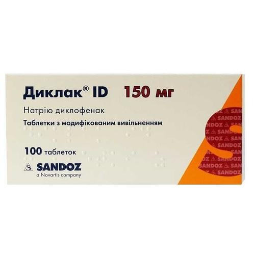 ДИКЛАК ID ТАБ. 150МГ №100 - фото 1 | Сеть аптек Viridis