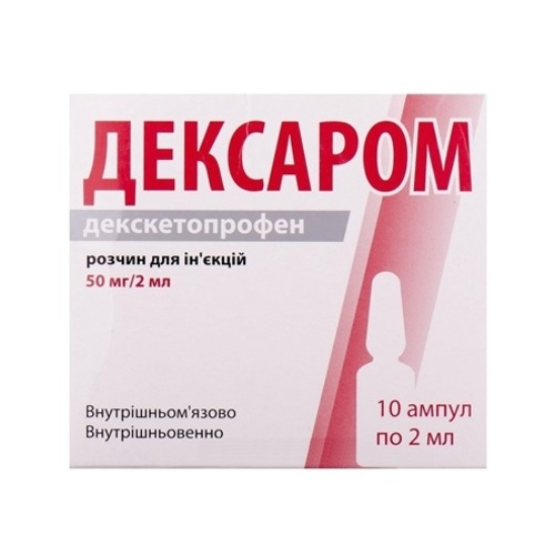 ДЕКСАРОМ Р-Р Д/ИН.50МГ/2МЛ АМП.2МЛ №10 - фото 1 | Сеть аптек Viridis