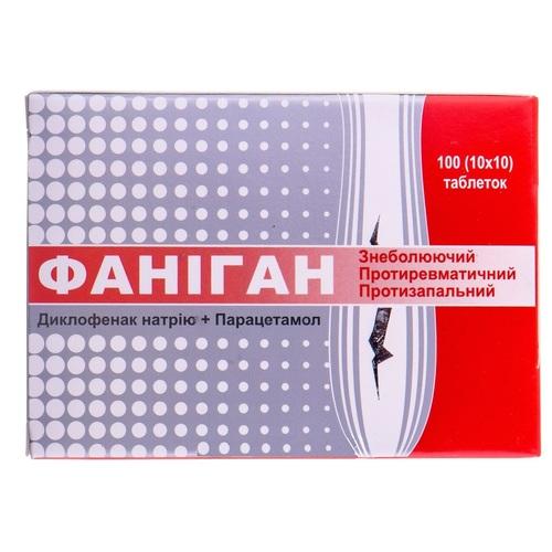 ФАНІГАН ТАБ. №100 (10 Х 10) - КУСУМ ХЕЛТХКЕР - фото 1 | Сеть аптек Viridis