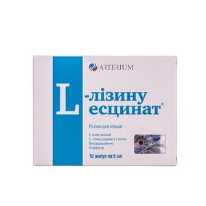 Л-ЛІЗИНУ ЕСЦИНАТ АМП. 0,1% 5МЛ №10
