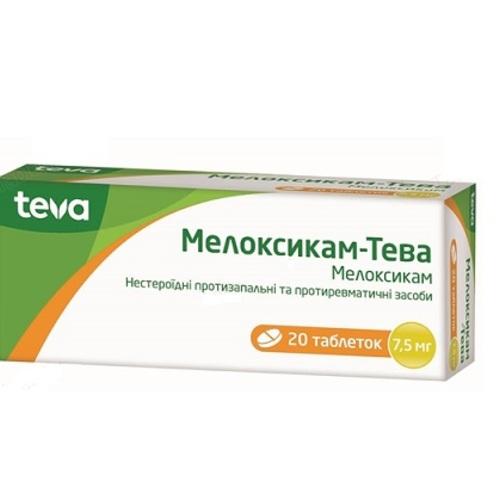 МЕЛОКСИКАМ-ТЕВА ТАБ. 7,5МГ №20 - фото 1 | Сеть аптек Viridis