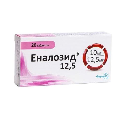 ЭНАЛОЗИД ТАБ. 10МГ/12,5МГ №20 - фото 1   Сеть аптек Viridis