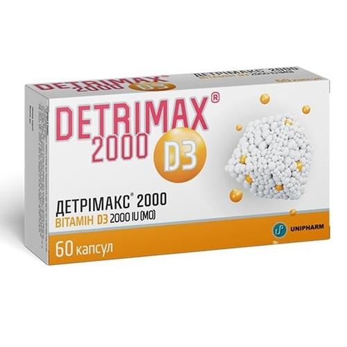 ДЕТРІМАКС 2000 КАПС. №60 - фото 1   Сеть аптек Viridis