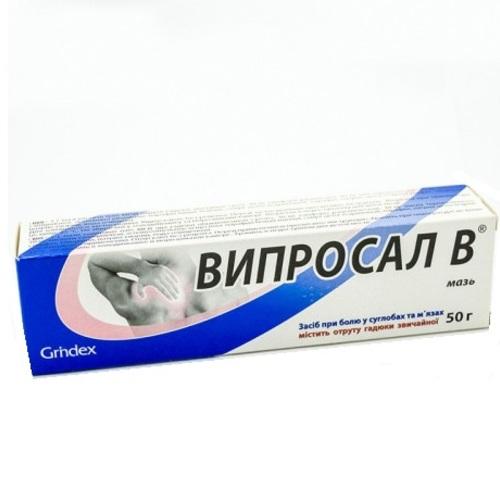 ВІПРОСАЛ В МАЗЬ 50Г ПДВ - фото 1 | Сеть аптек Viridis
