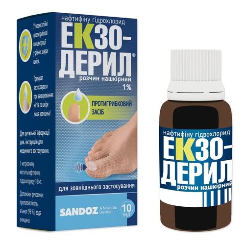 ЕКЗОДЕРИЛ Р-Р 1% 10МЛ - фото 1   Сеть аптек Viridis