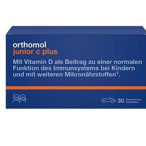 ОРТОМОЛ Junior жувальні машинки orange (для імунітету Вашої дитини)  30 днів