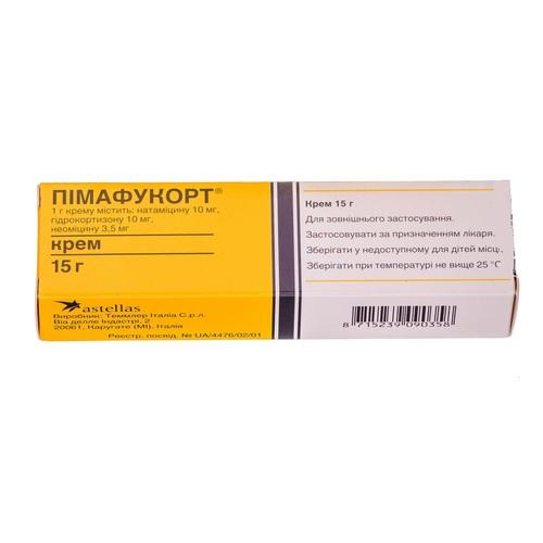 ПІМАФУКОРТ КРЕМ 15Г - фото 1   Сеть аптек Viridis