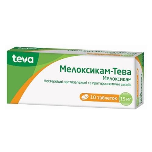 МЕЛОКСИКАМ-ТЕВА ТАБ. 15МГ №10 - фото 1 | Сеть аптек Viridis
