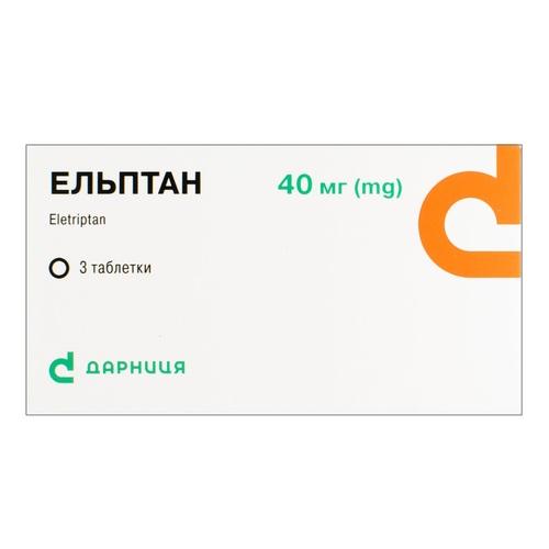 ЭЛЬПТАН ТАБ. 40МГ №3 - фото 1   Сеть аптек Viridis